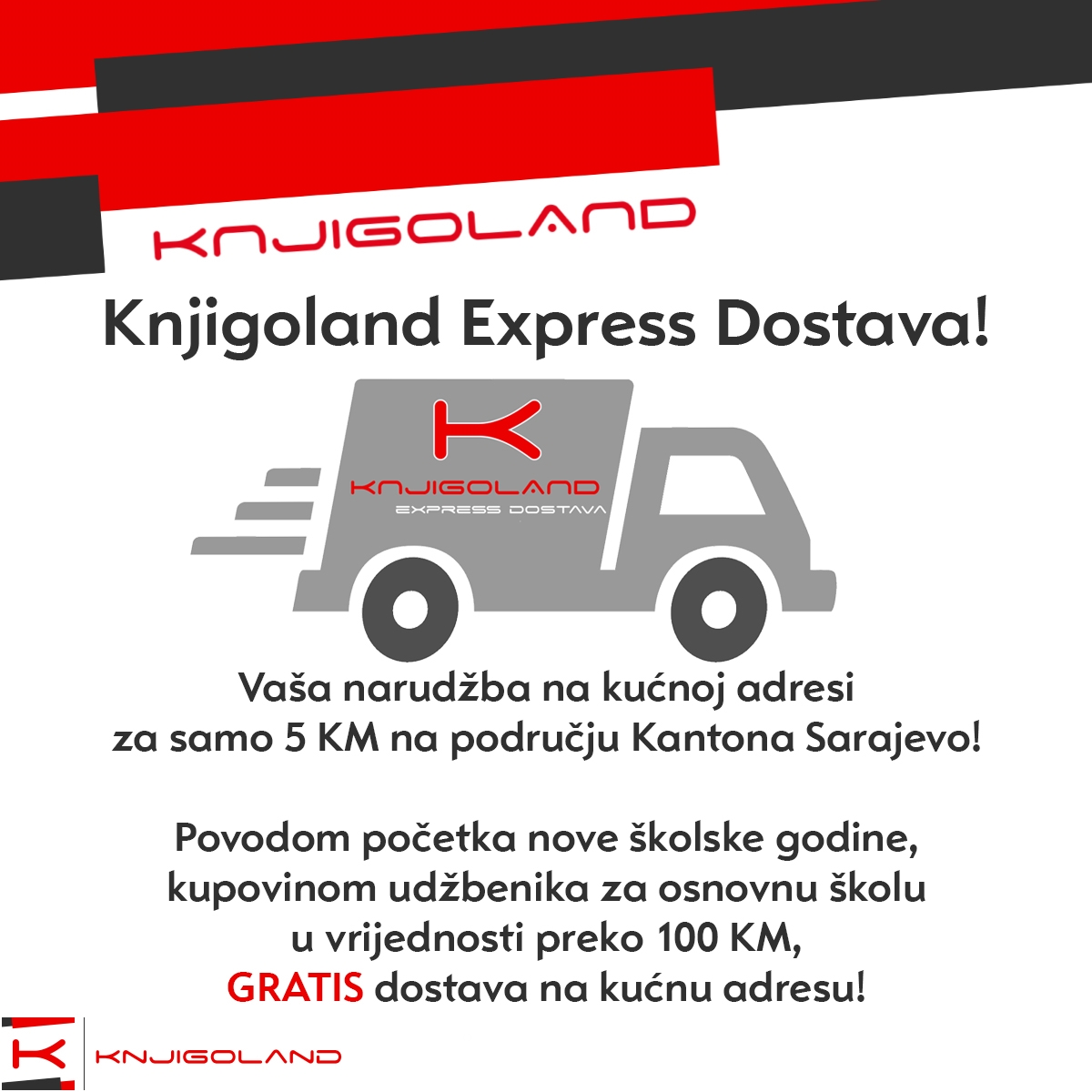 Knjigoland Express Dostava