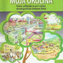 MOJA OKOLINA 1 (Lugavić, Pašić)