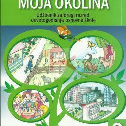 MOJA OKOLINA 2 – (S.Lugavić, M.Pašić)