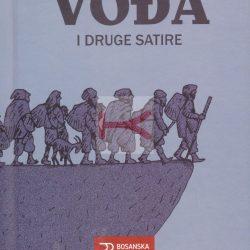 VOĐA I DRUGE SATIRE (Radoje Domanović)