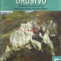 DRUŠTVO 5 (Enisa Kulašin)