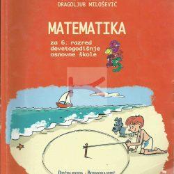 MATEMATIKA 6 (Arslanagić, Milošević)