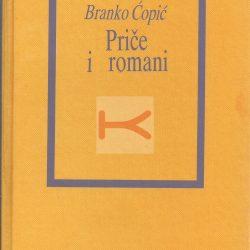 PRIČE I ROMANI (Branko Ćopić)
