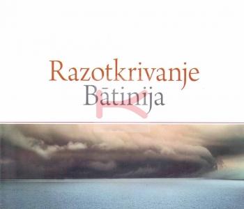 Razotkrivanje Batinija (Ebu Hamid el-Gazali)